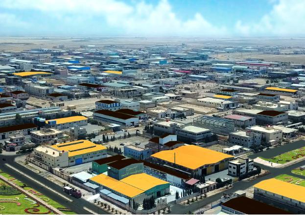 مدينة عدرا الصناعية